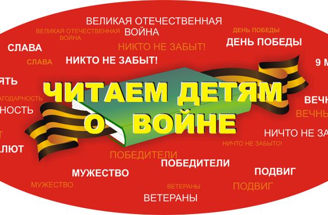 logotip_9_may