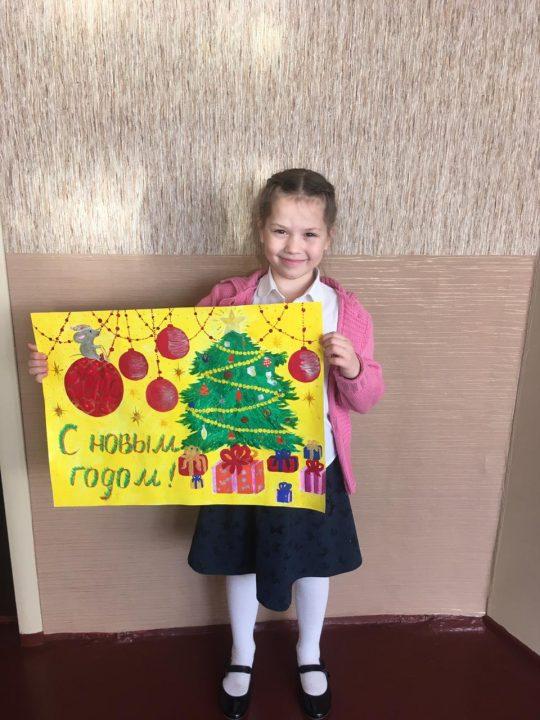 Гаева Алёна, 7 лет