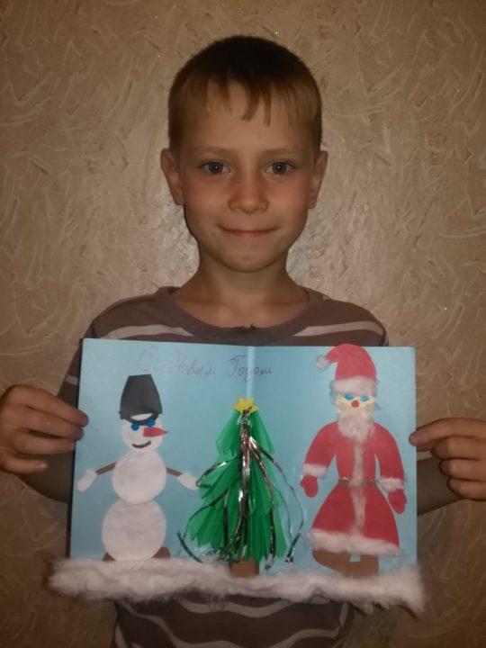 Пахомов Иван, 7 лет